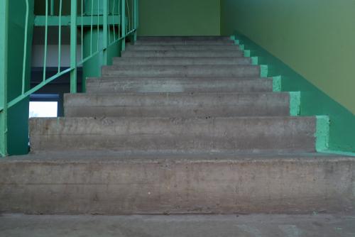betontreppe-streichen